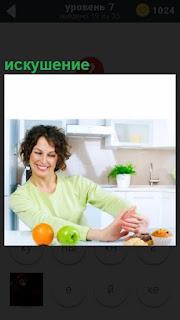 Девушка за столом отодвигает тарелку с едой, слишком большое искушение