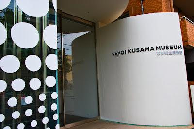 Entering infinity, the Yayoi Kusama Museum, Shinjuku, Tokyo.
