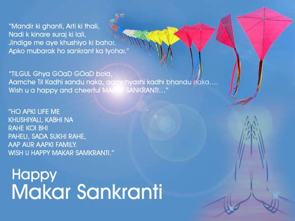 Happy Makar Sankranti HD greeting card for whats app