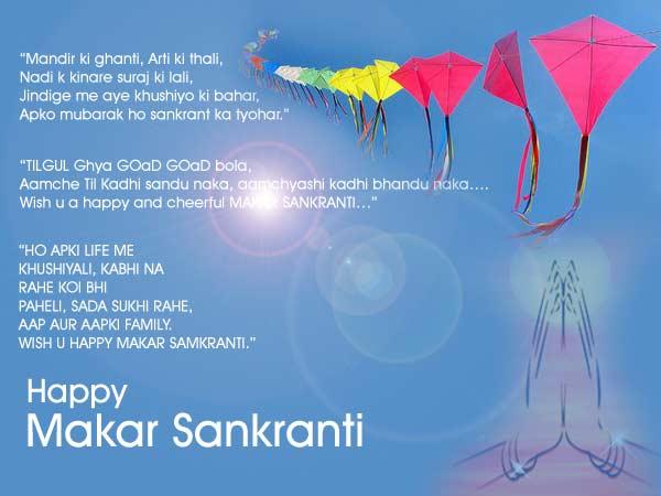 Happy Makar Sankranti HD greeting card for whats app