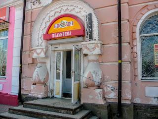Новомосковськ. Площа Перемоги, 8