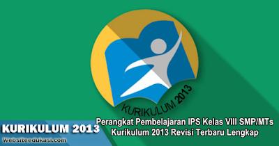 Perangkat Pembelajaran IPS Kelas 8 K13 Revisi 2019