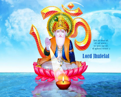 Story of Lord Jhulelal