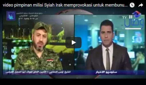 Pimpinan Milisi Syiah Irak Memprovokasi untuk Membunuh Dubes Saudi