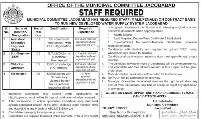 STS Jobs   Municipal Committee Jacobabad Jobs - 2021