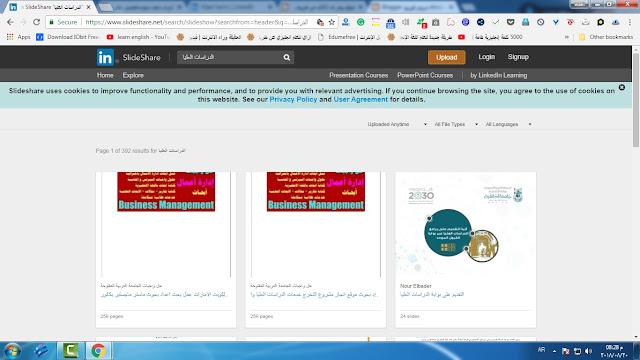 موقع يوفر لك العديد من البوربوينت المجانية في كافة اللغات وبمختلف اللغات في جميع المجالات