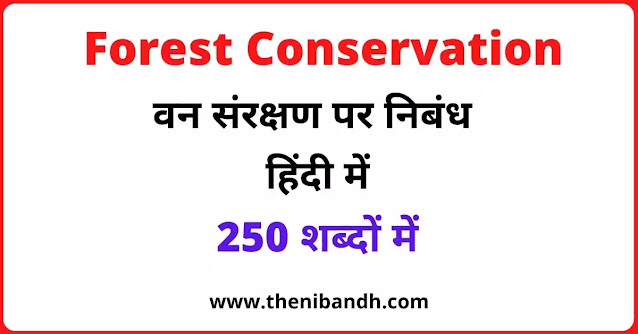 forest conservation text image
