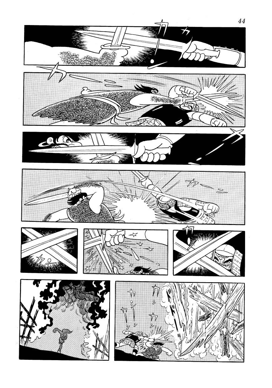 Hi no Tori hi no tori vol 1 part 002 trang 18