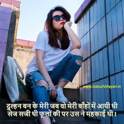 Latest Beauty Shayari Collection in hindi