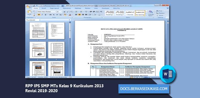 RPP IPS SMP MTs Kelas 9 Kurikulum 2013 Revisi 2019-2020