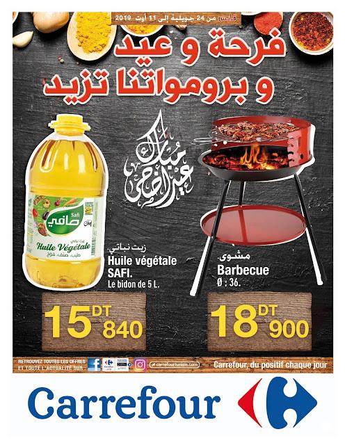 catalogue carrefour gabes tunisie juillet aout aid al-adha 2019