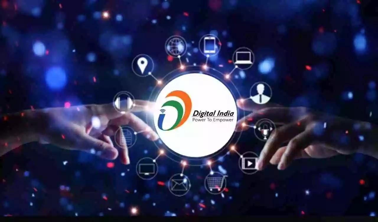 डिजिटल-इंडिया-मराठी-निबंध-Digital-India-Essay-In-Marathi