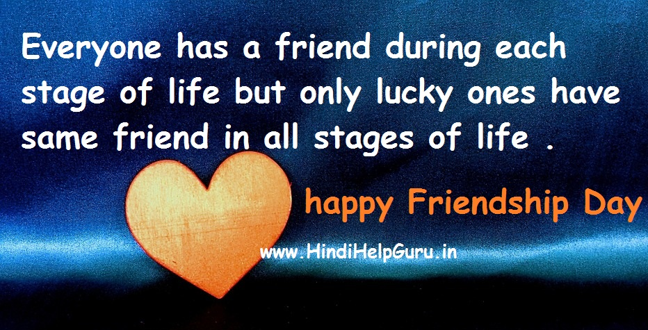 Friendship Day Quotes Amazing Happy Friendship Day Quotes 48 Images Sayings UK US English And