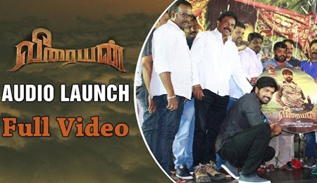 Veeraiyan Audio Launch | Full Video | Inigo Prabhakaran | S Faridh | S N Arunagiri | Thamizh Padam