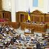 НОВОСТИ ВЕРХОВНОЙ РАДЫ: НАРДЕПЫ ОТКАЗАЛИСЬ УТВЕРЖДАТЬ САНКЦИИ ПРОТИВ РОССИИ