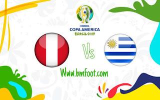 ملخص مباراة الاوروغواي ضد البيرو مباشرة في ربع نهائي كوبا امريكا