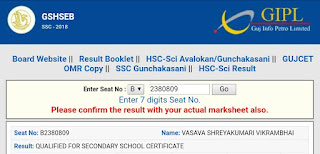 SSC EXAM-2018 RESULTS DECLERE SEE YOUR RESULTS