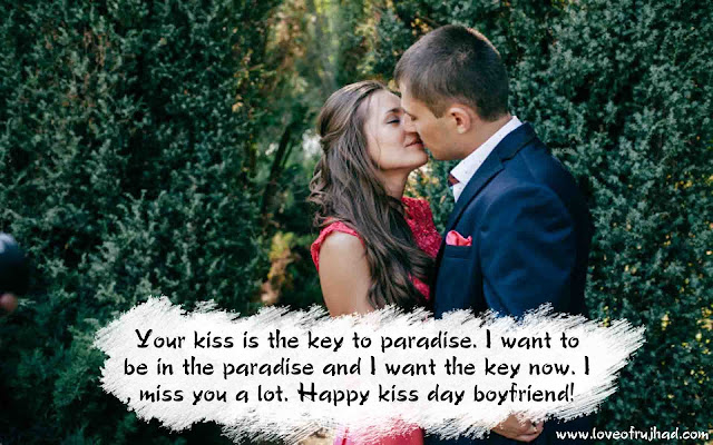 Quotes of Kiss Day Images