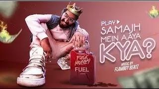 Samajh Mein Aaya Kya Lyrics