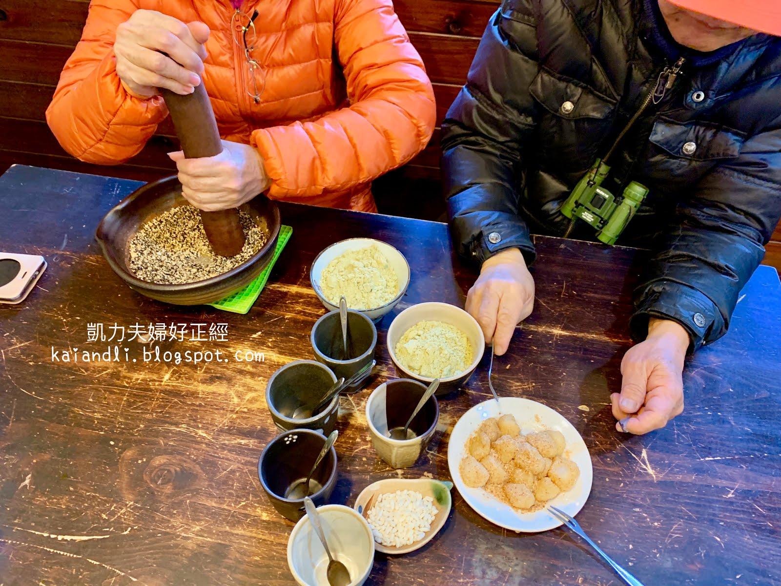 【苗栗勝興美食】采園居|自己的茶自己擂,客家擂茶DIY體驗超新鮮