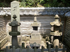 満昌寺三浦義明墓