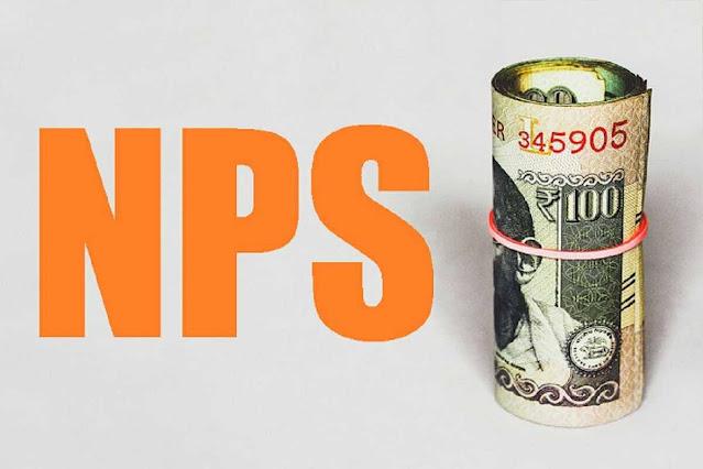 एनपीएस में निवेश करने वालों को मिलेगा बड़ी राहत, NPS खाता हो सकता है कर मुक्त