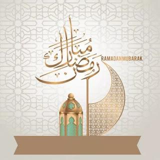 تهنئة رمضان ramadan بالاسم