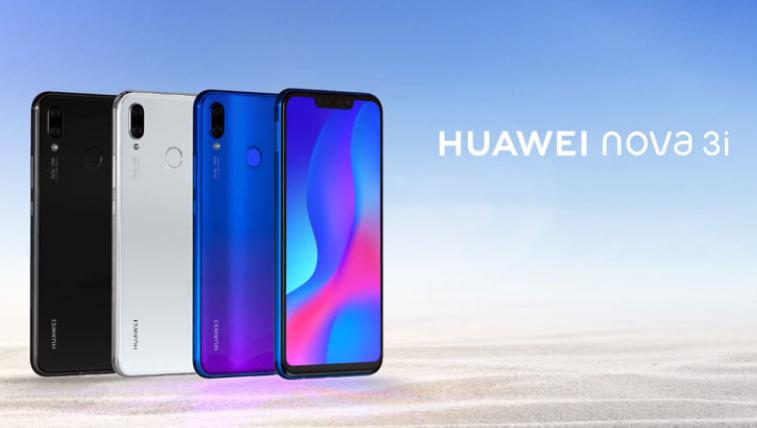 Optimize Photos Huawei Nova 3i with Super Night Mode