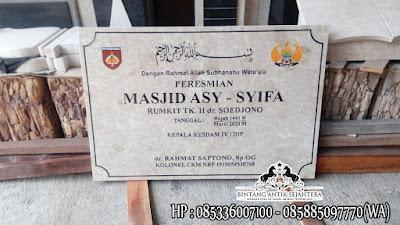 Prasasti Peresmian Masjid, Harga Prasasti Marmer Tulungagung, Prasasti Marmer Putih