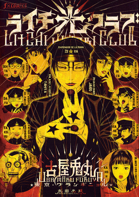 Litchi Hikari Club wallpaper hd