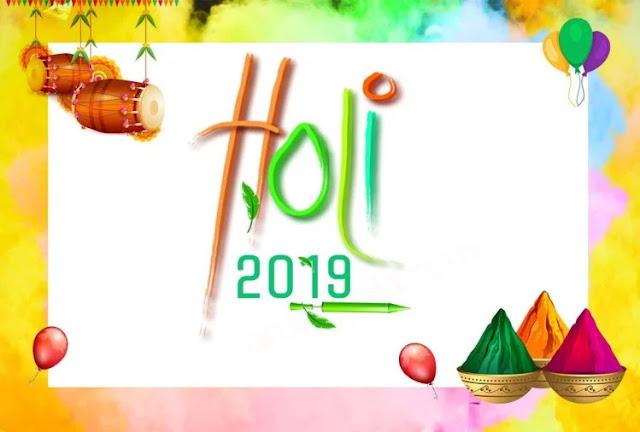 happy holi,happy holi wishes,happy holi 2019,holi 2019,happy holi video,happy holi wallpaper,holi wallpaper,happy holi song,holi,happy holi in advance,happy holi 2019 wishes,happy holi 2019 images,happy holi images,holi whatsapp status,happy holi status,happy holi greetings,holi wishes,happy holi wallpaper 2017,happy holi shayari,holi whatsapp video,holi wallpaper 2019,holi wishes 2019,holi status 2019
