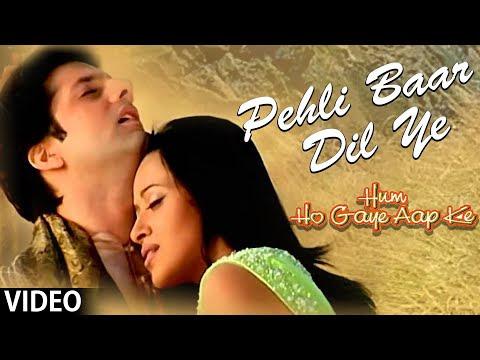Pehli Baar Dil Ye video Song Download Hum Ho Gaye Aap Ke 2001 Hindi