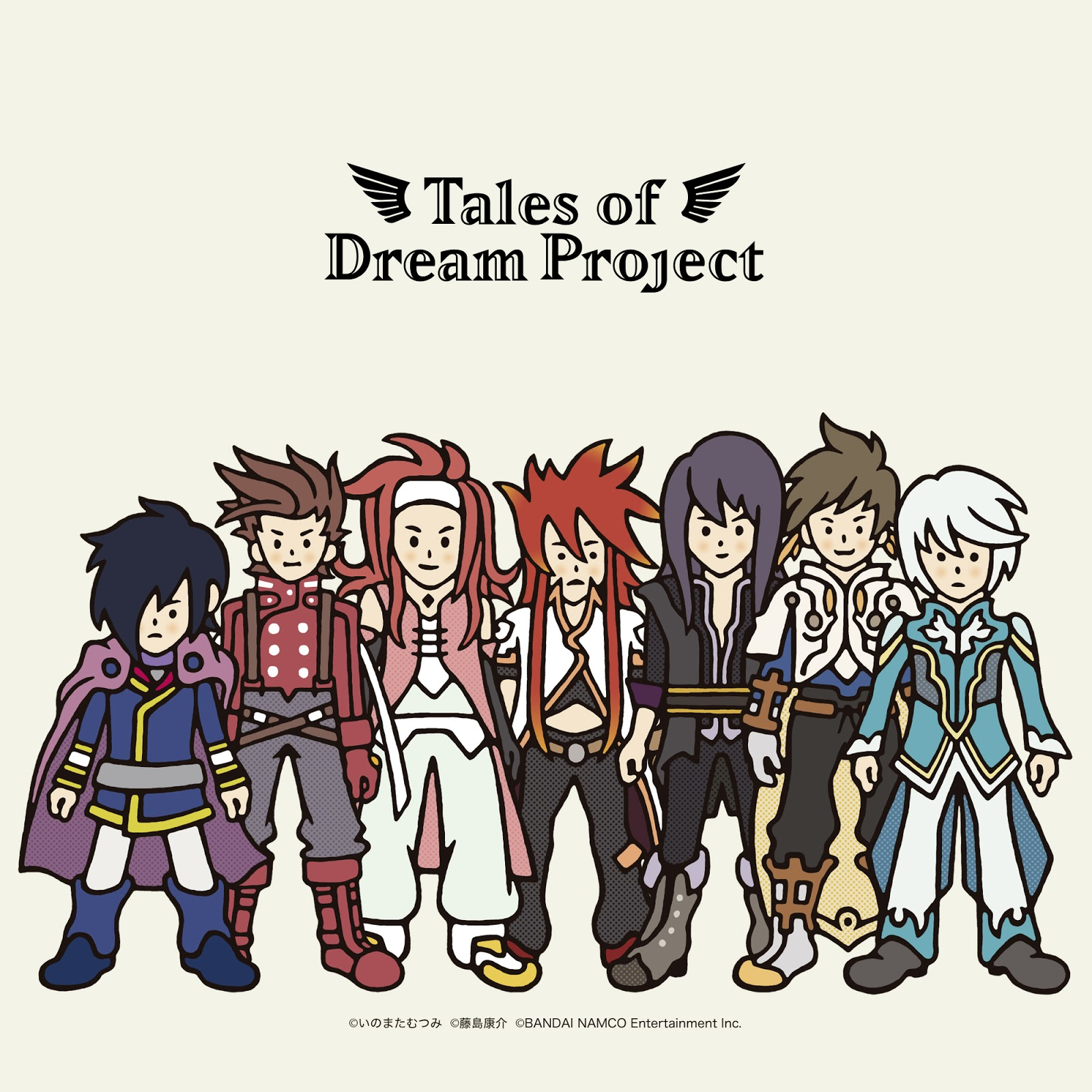 Tales of Dream Project - Endless Journey [2020.07.15+MP3+RAR]