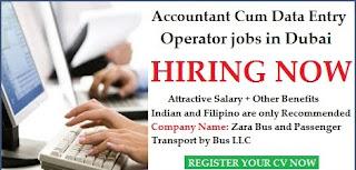 Accounts Assistant / Data Entry Operator Recruitment For Dubai   Preferably Filipino Female   Join Immediately