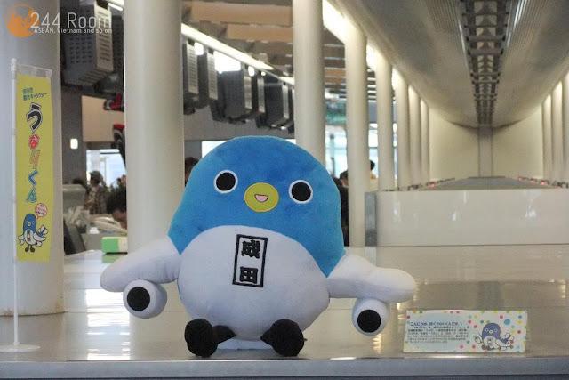 成田空港 うなりくん