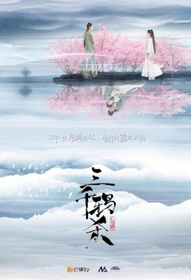 Love of Thousand Years (The Killing of Three Thousand Crows: 三千鸦杀)
