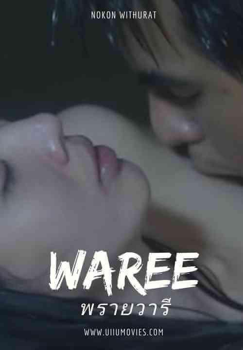 Download [18+] Waree พรายวารี (2011) Thai 480p 307mb