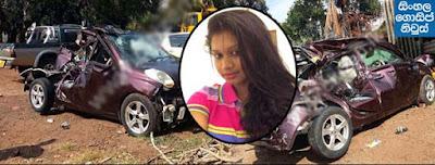 Kaveesha Ayeshani Death accident photos