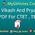 Bal Vikash And Pryavrn PDF For CTET , TET