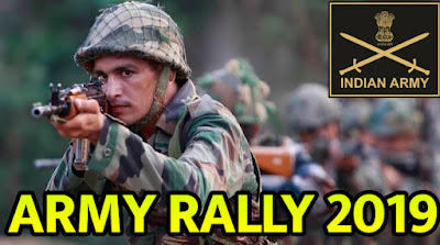 Indian Army recruitment 2019 Military rally