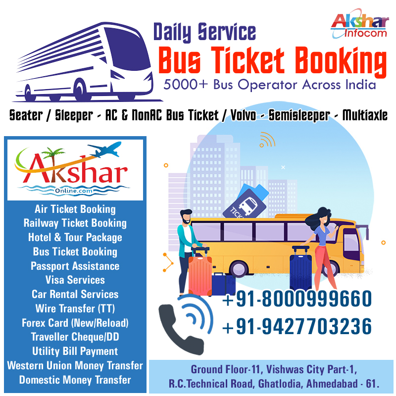 bus travel agency in ahmedabad bus booking agent near me bus ticket booking agents near me bus booking in ahmedabad bus ticket from ahmedabad to mumbai bus ticket from ahmedabad to udaipur bus ticket from ahmedabad to gandhidham bus ticket from ahmedabad to delhi bus ticket from ahmedabad to jamnagar bus ticket from ahmedabad to jaipur bus ticket from ahmedabad to bhuj bus ticket from ahmedabad to pune bus ticket from ahmedabad to bhopal bus ticket from ahmedabad to baroda bus ticket from ahmedabad to bhavnagar bus ticket from ahmedabad to balotra bus ticket from ahmedabad to barmer bus ticket from ahmedabad to bhusawal bus ticket to ahmedabad from bangalore cheap bus ticket from ahmedabad to hyderabad cheap bus tickets from ahmedabad to mumbai bus travels in ahmedabad contact number bus ticket from chittorgarh to ahmedabad bus ticket from ahmedabad to dwarka bus ticket from ahmedabad to dhar bus ticket from ahmedabad to dahod bus ticket from ahmedabad to dhari bus ticket from ahmedabad to dhanera bus travels from ahmedabad to delhi bus ticket booking from ahmedabad to delhi bus travels for ahmedabad to indore bus ticket from ahmedabad to gangapur bus ticket from ahmedabad to gondal bus ticket from ahmedabad to godhra bus ticket from goa to ahmedabad bus ticket booking from gandhidham to ahmedabad bus ticket booking from gondal to ahmedabad bus ticket from ahmedabad to hyderabad bus travels from ahmedabad to hyderabad bus ticket booking from ahmedabad to hyderabad bus travels in ahmedabad bus ticket to indore from ahmedabad bus ticket from ahmedabad to junagadh bus ticket from ahmedabad to jaisalmer bus ticket from ahmedabad to jalgaon bus ticket from ahmedabad to jhunjhunu bus ticket from ahmedabad to jhansi bus travels from ahmedabad to jodhpur bus ticket from ahmedabad to kalyan bus ticket from ahmedabad to karad bus ticket booking from ahmedabad to kota bus ticket from kota to ahmedabad bus ticket from ahmedabad to mundra bus ticket from ahmedabad to mandvi bus ticket from ahmedabad to mahabaleshwar bus ticket from ahmedabad to mandsaur bus ticket from ahmedabad to mithapur online bus ticket booking from ahmedabad to mumbai bus ticket from ahmedabad to nakhatrana bus ticket from ahmedabad to nadiad bus ticket from ahmedabad to neemuch bus ticket booking from ahmedabad to nakhatrana bus ticket ahmedabad to navsari bus ticket ahmedabad to nasik bus ticket ahmedabad to nawalgarh bus ticket from nashik to ahmedabad online bus ticket booking from ahmedabad to udaipur online bus ticket booking from ahmedabad to rajkot online bus ticket booking from ahmedabad to pune online bus ticket booking from ahmedabad to jodhpur online bus ticket booking from ahmedabad to bikaner online bus ticket booking from ahmedabad to nathdwara online bus ticket booking from ahmedabad to dwarka bus ticket from ahmedabad to panvel bus ticket booking from ahmedabad to porbandar bus ticket booking from ahmedabad to palanpur bus ticket ahmedabad to pali bus ticket ahmedabad to patan online bus ticket booking from ahmedabad to palanpur bus ticket from ahmedabad to rajkot bus ticket from ahmedabad to rajgarh bus ticket booking from ahmedabad to rajasthan bus ticket to ramdevra from ahmedabad red bus tickets online bus ticket from ahmedabad to surat bus ticket from ahmedabad to shirdi bus ticket from ahmedabad to siwana bus ticket from ahmedabad to sikar bus ticket booking from ahmedabad to sirohi sleeper bus tickets from ahmedabad to indore bus ticket from satara to ahmedabad bus ticket from somnath to ahmedabad bus ticket from vadodara to ahmedabad bus travels ahmedabad to mumbai bus ticket from ahmedabad to ulhasnagar bus ticket from ahmedabad to ujjain bus ticket from una to ahmedabad bus ticket from ahmedabad to vapi bus ticket from ahmedabad to valsad bus ticket booking from ahmedabad to vapi bus ticket booking from ahmedabad to valsad bus ticket from veraval to ahmedabad online bus ticket booking from ahmedabad to vapi online bus ticket booking from ahmedabad to veraval volvo bus in ahmedabad volvo bus price in ahmedabad volvo bus fare from ahmedabad to vadodara bus ticketing agents bus ticketing agents in chennai bus booking agent bus booking agent registration bus booking agent application bus booking agent login bus booking agent commission bus booking agent in mumbai bus ticket agent application bus ticket agent application download bus ticket agent app book bus ticket agent application mantis bus booking agent application bus ticket booking agency angamaly bus ticket booking agents bangalore budiman bus ticketing agent bogor west java green bus ticket agency chiang mai ksrtc bus ticket agency coimbatore tamil nadu bus ticket agents in chembur bus ticket agents in calicut bus ticket booking agent commission bus booking agents in chembur bus ticket agent job description resume bus ticket agent job description bus booking agency in ernakulam bus ticket booking agency electronic city bus ticket agents in goregaon east bus ticket agents in bhayander east bus ticket agents in santacruz east bus ticket agent bus ticket agent registration bus book ticket agent application bus ticket agents bus ticket agents in gajuwaka bus ticket booking agency goa bus ticket agents in kashmere gate bus ticket agents in hubli bus ticket agents in sion bus ticket agents in angamaly bus ticket agents in tirunelveli bus ticket agents in salem bus ticket agents in malad west bus ticket agent jobs bus ticket agents in jayanagar bus ticket agents in jamnagar bus ticket agents in jamshedpur bus ticket booking agency kollam bus ticket booking agency kolkata bus ticket agent login book bus ticket agent login bus ticket agents in ludhiana bus ticket agents in lower parel srs bus booking agent login bus ticket booking agency lucknow bus ticket agent near me bus ticket agency near me bus ticket agents in madurai bus booking agency near me bus ticket agents in navi mumbai matoria bus ticket agency nohar rajasthan bus ticket booking agent near me bus booking travel agency near me bus ticket booking agency near me bus ticket agents in panvel bus booking agents in panvel bus booking agents in pune bus ticket booking agency palarivattom bus ticket booking agency patna bus ticket booking agent registration red bus travel agent red bus travel agency red bus agent bus ticket student agency bus booking travel agent bus booking travel agency bus ticket booking agency udupi bus ticket booking agency udaipur bus ticket booking agency vijayawada sleeper bus ticket cost sleeper bus tickets booking sleeper bus ticket from delhi to lucknow sleeper bus tickets from hyderabad to shirdi sleeper bus ticket rate sleeper bus ticket from delhi to katra sleeper bus tickets from pune to goa sleeper bus tickets from bangalore to hyderabad sleeper bus ticket booking sleeper bus ticket from mumbai to bangalore sleeper bus ticket from vellore to bangalore setc sleeper bus ticket availability ac sleeper bus ticket booking airavat sleeper bus ticket booking apsrtc sleeper bus ticket booking non ac sleeper bus ticket booking ksrtc ac sleeper bus ticket booking al munir sleeper bus ticket online ac sleeper bus ticket booking ksrtc sleeper bus ticket booking online sleeper bus ticket booking government sleeper bus ticket booking setc sleeper bus ticket booking srs sleeper bus ticket booking sleeper coach bus ticket booking vrl sleeper bus ticket booking sleeper bus ticket from chennai to thrissur sleeper bus fare from chennai to trichy sleeper coach bus ticket price sleeper bus dhaka to chittagong ticket price sleeper class bus ticket booking sleeper bus ticket from madurai to chennai ksrtc non ac sleeper bus ticket booking book ac sleeper bus tickets online vennela ac sleeper bus ticket price online non ac sleeper bus ticket booking daewoo sleeper bus ticket price sleeper bus ticket from bangalore to dharwad online sleeper bus ticket booking from delhi to nainital delhi to manali sleeper bus ticket price delhi to goa sleeper bus ticket price delhi to katra sleeper bus ticket price sleeper bus tickets greenline sleeper bus ticket price gsrtc sleeper bus ticket booking green line sleeper bus ticket mumbai to goa sleeper bus ticket price pune to goa sleeper bus ticket price pune to goa sleeper bus ticket sleeper bus tickets from hyderabad to visakhapatnam sleeper bus fare from hyderabad to shirdi sleeper bus fare from hyderabad to anantapur daewoo sleeper bus fare islamabad to karachi sleeper bus fare from jammu to delhi sleeper bus fare from jammu to chandigarh jaipur to bikaner sleeper bus ticket price jammu to delhi sleeper bus ticket jammu to chandigarh sleeper bus ticket jaipur to kota sleeper bus ticket delhi to jaipur sleeper bus ticket price jammu to delhi sleeper bus ticket price daewoo sleeper bus fare karachi to lahore sleeper bus fare from kalyan to goa ksrtc semi sleeper bus ticket booking karachi to quetta sleeper bus ticket price kolhapur to mumbai sleeper bus ticket sleeper bus fare lahore to karachi daewoo sleeper bus fare lahore to karachi green line sleeper bus ticket price green line bus sleeper coach ticket price green line luxury sleeper bus ticket price sleeper bus fare from mumbai to goa sleeper bus fare from mumbai to shirdi nagpur to mumbai sleeper bus ticket price pune to nanded sleeper bus ticket non a/c sleeper bus booking non ac sleeper bus booking sleeper bus tickets online booking private sleeper bus online ticket booking book ksrtc sleeper bus tickets online orange travels sleeper bus ticket booking chennai to tirunelveli sleeper bus ticket booking online sleeper bus ticket price volvo sleeper bus ticket price setc sleeper bus ticket price sleeper bus karachi to quetta ticket price red bus sleeper ticket booking rahmatabad dargah bus ticket price sleeper florida sleeper bus fare to laoag sleeper bus reservation volvo sleeper bus ticket booking sleeper bus vietnam tickets sleeper class bus booking bus ticket agents near me bus operators in ahmedabad,  bus services in ahmedabad bus services from ahmedabad to mumbai paavan bus services ahmedabad gujarat patel bus services ahmedabad bus services from ahmedabad to bhuj bus services from ahmedabad to dwarka bus services from ahmedabad airport bus services from ahmedabad to rajasthan bus service ahmedabad airport bus service from ahmedabad airport to vadodara bus service from ahmedabad airport to rajkot bus service from ahmedabad airport to bhuj bus service from ahmedabad airport to jamnagar bus service from ahmedabad airport to anand bus service from ahmedabad airport to gandhidham bus service from ahmedabad airport to karnavati club bus service between ahmedabad and jamnagar bus service ahmedabad to bhuj bus services from ahmedabad to banswara private bus services ahmedabad ahmedabad to bhinmal bus services gsrtc ahmedabad to thane bus services delhi to ahmedabad bus services mk bus service ahmedabad contact number patel bus service ahmedabad contact no bus service in ahmedabad city mk bus service ctm ahmedabad jay khodiyar bus service ahmedabad contact number bus services from ahmedabad to chittorgarh bus service ahmedabad to delhi bus service ahmedabad to diu bus services from ahmedabad to gandhinagar bus service ahmedabad to gandhidham mk bus service ahmedabad gujarat bus hire services in ahmedabad bus transport services in ahmedabad bus service palitana in ahmedabad school bus services in ahmedabad bus service ahmedabad to jaipur bus service ahmedabad to jamnagar bus services from kota to ahmedabad m k bus service ahmedabad m k bus service ahmedabad contact number bus service in ahmedabad bus service ahmedabad to mumbai bus service ahmedabad to mount abu bus services from mandvi to ahmedabad bus service ahmedabad to pune bus service ahmedabad to somnath chartered bus service stand ahmedabad gujarat bus service ahmedabad to udaipur bus service vadodara bus service vadodara to indore bus services from vadodara to statue of unity bus services from vadodara to mumbai vinayak bus services vadodara timetable vinayak bus service vadodara bus service from vadodara to delhi bus service from vadodara to ahmedabad bus service between vadodara and ahmedabad bus services in vadodara dwarka to vadodara bus services hyderabad to vadodara bus services vadodara city bus services jamnagar to vadodara bus services m k bus service vadodara contact number bus service from vadodara to ahmedabad airport bus service from vadodara to jaipur bus service from vadodara to jabalpur bus service from vadodara to pune vinayak city bus service vadodara gujarat jay khodiyar bus service vadodara gujarat vitcos city bus service vadodara gujarat parth bus services pvt.ltd vadodara gujarat private bus services in vadodara m k bus service vadodara bus service in vadodara metrolink bus service vadodara to bharuch bus service surat to varanasi bus service surat to mumbai bus service surat bus service surat to jaipur bus service surat to delhi bus service surat to jamnagar bus services from surat to banswara private bus services surat bus service between surat and mumbai jay khodiyar bus services surat gujarat bus services in surat nagpur surat bus services chennai to surat bus services surat to belgaum bus services surat to kolhapur bus services jay khodiyar bus service surat contact number new jeevan bus service surat contact number bus service from surat to statue of unity bus service from surat to mumbai bus service from surat to allahabad bus service from surat to kanpur bus service from surat to varanasi bus service from surat to ahmedabad bus service from surat to nagpur city bus service surat gujarat khodiyar bus service surat gujarat city bus service in surat private bus service in surat local bus service in surat bus rental service in surat volvo bus service in surat brtc bus service in surat bus service in surat bus service to surat shatabdi bus service surat to kanpur surat to up bus service bus services mumbai to pune bus service mumbai to varanasi bus service mumbai to goa bus service mumbai to allahabad bus service mumbai to delhi bus service mumbai to up bus service mumbai to lucknow bus service mumbai to ahmedabad bus service mumbai airport to pune bus service at mumbai airport bus service from mumbai airport to vadodara bus service from mumbai airport to shirdi bus service mumbai to alibaug bus service from mumbai airport to nashik bus service mumbai to bangalore bus service mumbai to bhopal electric bus service between mumbai and pune best bus services mumbai best bus services in mumbai today best bus services from mumbai to goa zipgo bus services mumbai maharashtra paavan bus services mumbai maharashtra orange bus services mumbai hansa city bus services mumbai orange bus services mumbai to hyderabad vrl bus service mumbai contact number dolphin bus service mumbai contact no corporate bus services in mumbai bus services in mumbai during lockdown bus service for mumbai darshan mumbai devgad bus services daily bus services in mumbai bus services from mumbai to goa bus services from mumbai to pune bus services from mumbai to shirdi bus services from mumbai to varanasi bus services from mumbai to ahmedabad bus services from mumbai to delhi bus services from mumbai to hyderabad bus services from mumbai to bangalore gulbarga mumbai bus services mumbai gwalior bus services volvo bus services from mumbai to goa bus hire services in mumbai bus service mumbai to indore bus service from mumbai international airport to domestic airport bus service from mumbai international airport to mangalore bus service from mumbai international airport to pune bus services in mumbai bus services in mumbai today bus services from mumbai to imagica bus service mumbai to kerala bus service mumbai to kolkata local bus services in mumbai ac bus services from mumbai to lonavala shirdi bus service mumbai maharashtra bus service mumbai to mangalore bus service mumbai to mahabaleshwar kolhapur bus service mumbai maharashtra grand tourist bus service mumbai maharashtra vrooom car & bus rental services mumbai mumbai maharashtra bus service mumbai nashik bus service mumbai to nagpur bus services in navi mumbai bus service from navi mumbai to shirdi bus service from navi mumbai to goa private bus service navi mumbai bus services on mumbai bus service of mumbai darshan office bus services in mumbai bus service mumbai to patna private bus services in mumbai private bus services within mumbai volvo bus services from mumbai to pune mumbai to up bus service mumbai to basti up bus service mumbai to up bus service in lockdown bus service mumbai to raipur bus rental services in mumbai bus service mumbai to shirdi shuttle bus services in mumbai bus service mumbai to udaipur bus services from vadodara to mumbai vijayawada bus services from mumbai bus service within mumbai bus services from pune to mumbai orange bus services pune bus services from pune to goa bus services from pune to shirdi volvo bus services from pune to bangalore bus services from pune to shirdi bus services from pune to nagpur bus services to pune from chennai bus service from pune airport bus service from pune airport to shirdi bus service from pune airport to hinjewadi bus service between pune and nasik bus service pune to mumbai airport bus service pune to bhimashankar bus service pune to bangalore private bus services pune pune to goa bus services mumbai pune bus services pune city bus services pune to mahabaleshwar bus services pune to raichur bus services vrl bus service pune contact number metro star bus service pune contact number corporate bus services in pune pune coimbatore bus services pune dandeli bus services bus service from pune to uruli kanchan bus service from pune to mahabaleshwar bus service pune to goa goregaon pune bus services pune gangapur bus services bus services from hyderabad to pune bus services in pune bus transport services in pune bus rental services in pune office bus services in pune private bus services in pune shuttle bus services in pune school bus services in pune pune karwar bus services pune to bangalore bus services ksrtc local bus services in pune bus service pune to mumbai shivneri bus services from pune to mumbai bus service pune nanded bus service pune to nagpur bus service pune to nasik bus service on pune pune raichur bus services bus service pune to shirdi   bus service for wakad pune bus services rajkot to upleta paavan bus services rajkot gujarat bus services from rajkot to bhuj rajkot goa bus services ahmedabad to rajkot bus services jaipur rajkot bus services rajkot indore bus services bus service anand vihar to gorakhpur bus service anand vihar to lucknow bus service anand vihar to muzaffarpur bus service anand vihar to patna bus service anand vihar to siwan bus service anand vihar to allahabad bus services from anand vihar bihar bus service anand vihar anand vihar bus services anand vihar isbt bus services anand to pune bus services bus service from anand vihar to amethi bus service from anand vihar to gorakhpur bus service from anand vihar to lucknow bus service from anand vihar to meerut bus service from anand vihar to dehradun bus service from anand vihar to haldwani bus service from anand vihar to varanasi bus service in anand vihar bus service in anand