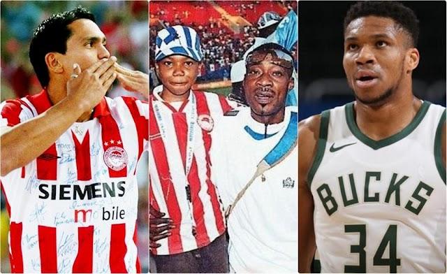 «Ο Αντετοκούνμπο επέλεξε Ολυμπιακό αντί Παναθηναϊκού λόγω Ζιοβάνι»