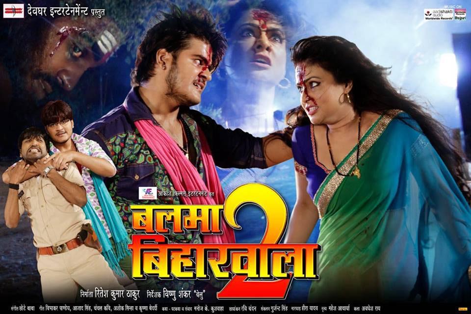 A Balma Biharwala 2 Bhojpuri Top 10 Movies 2016 Zee wiki