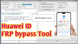 How To Download Huawei HW Tool V7 Unlock Tool Latest Update Free Download To Androidgsm
