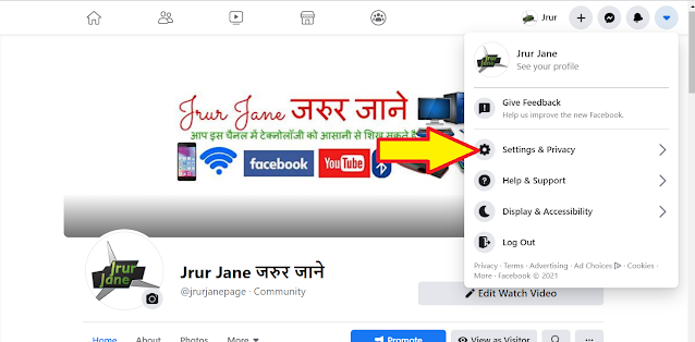 facebook page name kaise badle