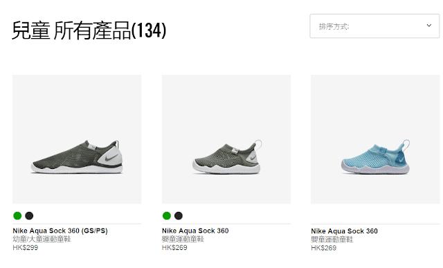 Nike hk 童裝產品