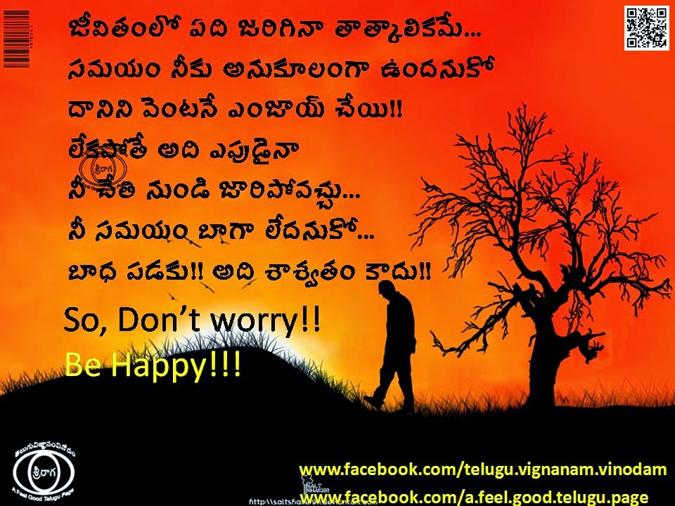 Top Telugu Life Quotes with images 2505