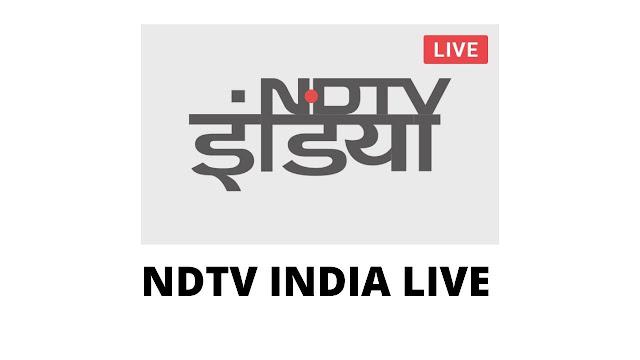 NDTV India Live News Hindi | NDTV Hindi Live Streaming