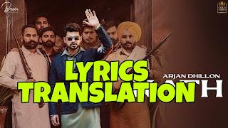 Kath Lyrics in English | With Translation | – Arjan Dhillon