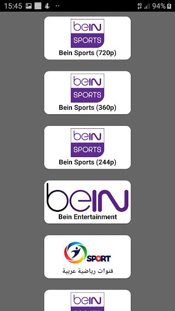 تحميل تطبيق  RODY SATAPK  لمشاهدة القنوات المشفرة الرياضية العربية و الافلام 2020